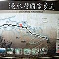 浸水營古道Map