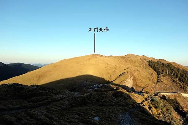 旁邊的石門北峰