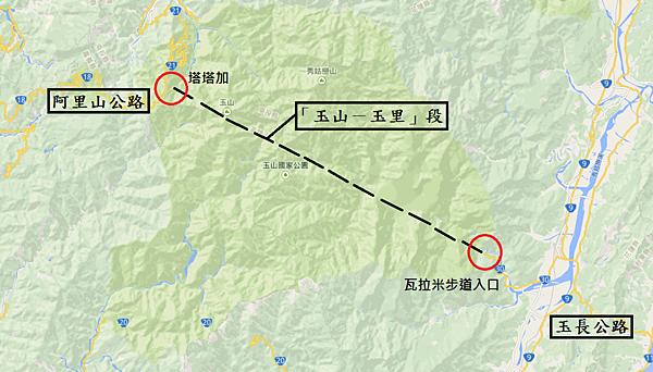 地圖上的虛線:新中橫公路「玉山-玉里」段