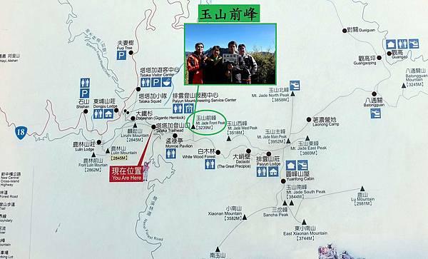 玉山群峰地理位置關係Map
