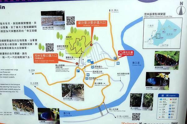 茂林東邊村子口Map(現在位置)