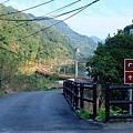 三貂嶺車站入口
