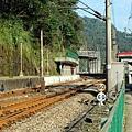 三貂嶺車站