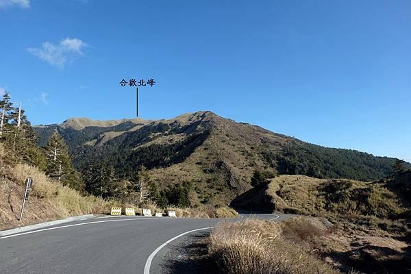 高山公路上看合歡北峰