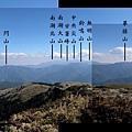 合歡北峰山頂展望風景
