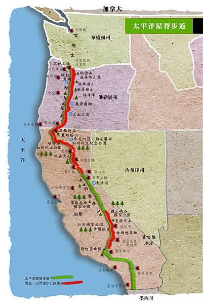 太平洋屋脊步道Map by原著