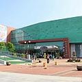 近代歷史博物館