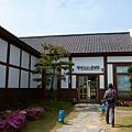 藏米公演場
