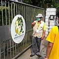 保育類野生動物收容中心logo