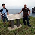 中華民國領海基點標示牌合影