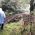 眠月線第11號橋樑