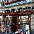 台夫特藍陶商店