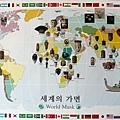 世界面具地圖