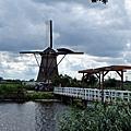 第二座低地風車改建成風車博物館
