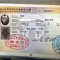26(中國人)簽證會貼在護照內頁