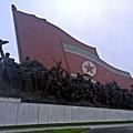 紀念抗美及南韓