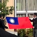 東京中華學校升旗