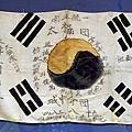 太極旗南北統一宣言(戰爭博物館)