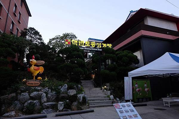 北村百年土種蔘雞湯,入口
