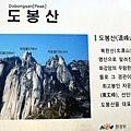 仙人峰(선인봉)、萬丈峰(만장봉)、紫雲峰(자운봉)
