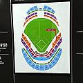 高尺巨蛋現場座位指示圖