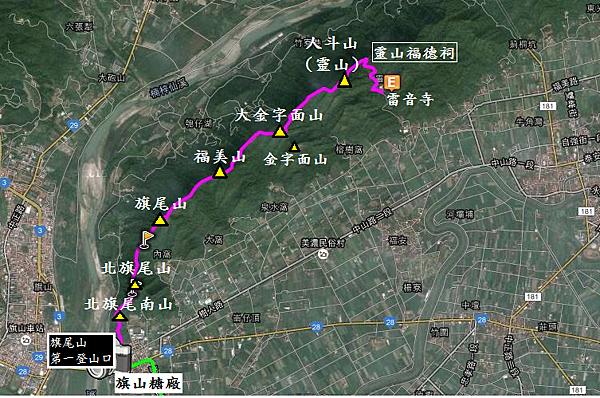 旗靈縱走GPS路線地圖