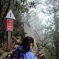 攻頂攀岩路線開始