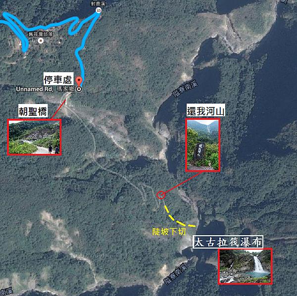 旅行Map2