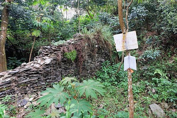高燕部落遺跡