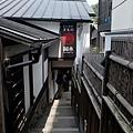 岡本和服清水坂店
