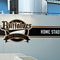 Orix Buffaloes Home Stadium