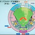 大阪京瓷巨蛋球場位置配置圖