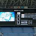 大螢幕記分板比賽結果