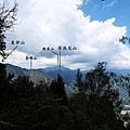 唐麻丹山頂展望風景