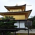 金閣寺側面