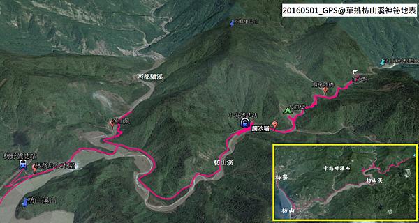 單挑枋山溪神祕地表GPS路線地圖