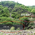 發現人造建物遺跡