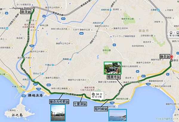 江之島電鐵鐮倉之旅Map
