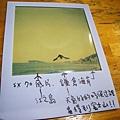 「江之島+富士山」示意圖