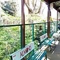 極樂寺站月台,綾瀨遙有坐在這裡等車