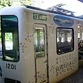 江之島電車上的台灣廣告