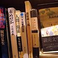 就……日本文學吧?