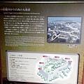 西之丸庭園地圖