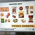 生鮮食品請勿跑到出入境現場