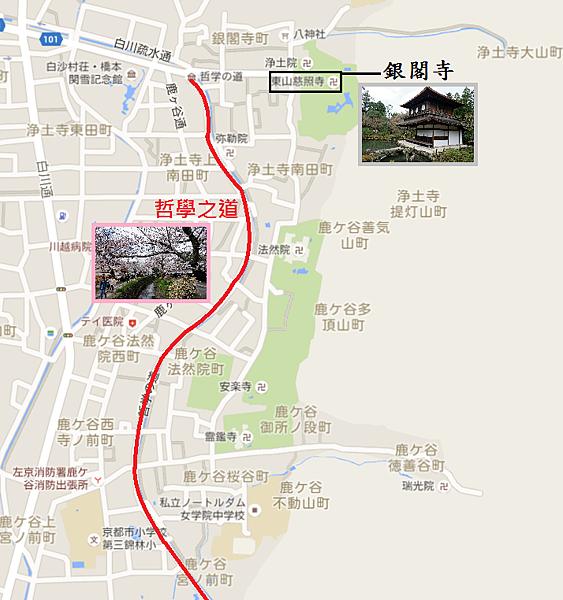 銀閣寺、哲學之道Map
