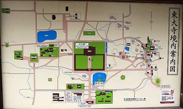 東大寺境內案內圖