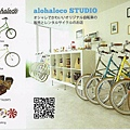 alohaloco STUDIO名片