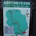 桃源谷大溪線步道Map