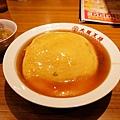大阪王將「天津飯」