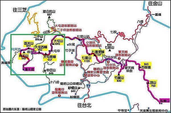 陽明山西東大縱走Map